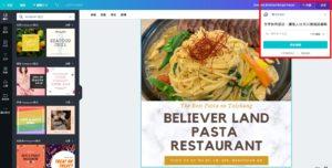社群工具-canva分享